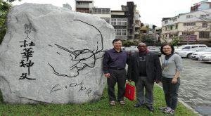 Visite du Provincial PAO en Asie